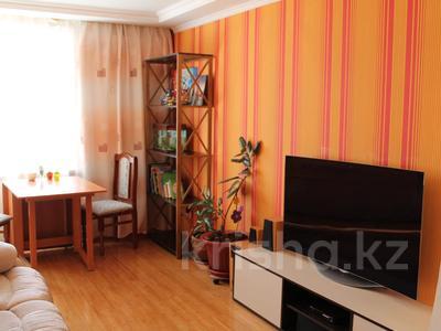 3-комнатная квартира, 59 м², 5/5 этаж, Крылов за 18 млн 〒 в Караганде, Казыбек би р-н