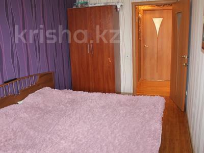 3-комнатная квартира, 59 м², 5/5 этаж, Крылов за 18 млн 〒 в Караганде, Казыбек би р-н — фото 4