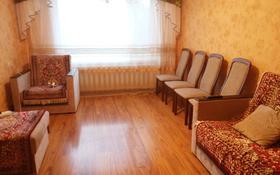 2 комнаты, 57 м², Центральный 45 за 35 000 〒 в Кокшетау