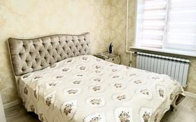 2-комнатная квартира, 52.4 м², 3/14 этаж, мкр Самал-1 за 43 млн 〒 в Алматы, Медеуский р-н