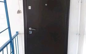5-комнатная квартира, 98.7 м², улица Шаталюка 16 за 17 млн 〒 в Сатпаев