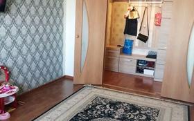 2-комнатная квартира, 53 м², 8/9 этаж, Красина 11 за 19 млн 〒 в Усть-Каменогорске