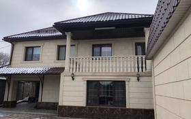 9-комнатный дом, 291 м², 13 сот., Ауэзова 19 за 92 млн 〒 в Каскелене