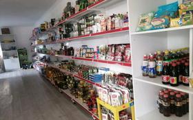 Магазин площадью 200 м², мкр Северо-Запад, Северо-Запад Аргынбекова за 40 млн 〒 в Шымкенте, Абайский р-н