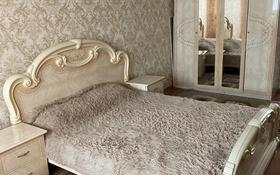 2-комнатная квартира, 55 м², 1/5 этаж посуточно, Торайгырова(район волны) 25 за 8 000 〒 в Экибастузе