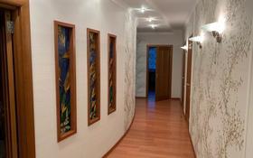 3-комнатная квартира, 130 м², 6/15 этаж посуточно, Кабанбай батыра 11 — Сарайшык за 15 000 〒 в Нур-Султане (Астана), Есиль р-н