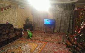 4-комнатный дом, 120 м², 11 сот., Курмангазы 30 за 6.5 млн 〒 в Ленинском