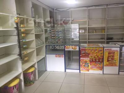 Магазин площадью 55 м², Торайгырова 45 за 19.5 млн 〒 в Алматы, Бостандыкский р-н