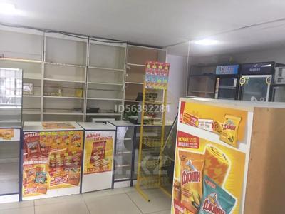 Магазин площадью 55 м², Торайгырова 45 за 19.5 млн 〒 в Алматы, Бостандыкский р-н — фото 2