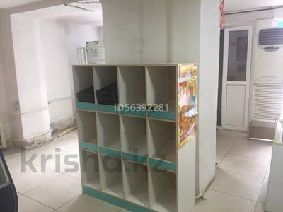 Магазин площадью 55 м², Торайгырова 45 за 19.5 млн 〒 в Алматы, Бостандыкский р-н — фото 4