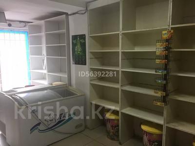 Магазин площадью 55 м², Торайгырова 45 за 19.5 млн 〒 в Алматы, Бостандыкский р-н — фото 5