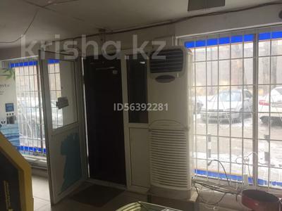Магазин площадью 55 м², Торайгырова 45 за 19.5 млн 〒 в Алматы, Бостандыкский р-н — фото 6