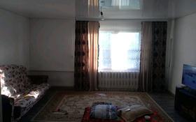 3-комнатный дом, 100 м², 10 сот., Улица РСП-41 2 — Амангельды за 5 млн 〒 в Щучинске