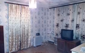 2-комнатная квартира, 35 м², 1/2 этаж, Центральная за 1.2 млн 〒 в Шахтинске