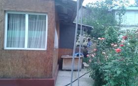 2-комнатный дом помесячно, 45 м², 5 сот., Райымбека 11 — Гончаренко за 100 000 〒 в Алматы, Алмалинский р-н