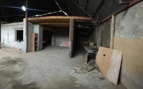 Здание, Калтаева — Попова площадью 600 м² за 300 000 〒 в Шымкенте