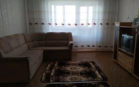 1-комнатная квартира, 51 м², 5/5 этаж, Жамбыла 200 за 17.6 млн 〒 в Петропавловске