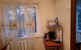 2-комнатная квартира, 45 м², 2/5 этаж, Жидебай батыр 20 за 12 млн 〒 в Балхаше