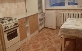 2-комнатная квартира, 53.3 м², 5/5 этаж, Коммунистическая 3 за 10 млн 〒 в Щучинске