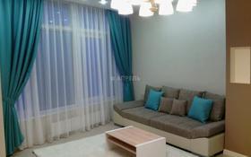 4-комнатная квартира, 180 м², 14/18 этаж помесячно, 15-й мкр 69 за 700 000 〒 в Актау, 15-й мкр