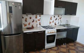 3-комнатная квартира, 78 м², 8/9 этаж, проспект Нурсултана Назарбаева 3 за 20 млн 〒 в Кокшетау