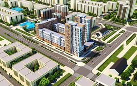 1-комнатная квартира, 57.3 м², Айнакол 66/1 за ~ 15.3 млн 〒 в Нур-Султане (Астана), Алматы р-н
