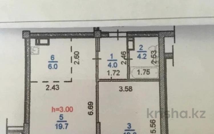 2-комнатная квартира, 58.6 м², 3/12 этаж, Розыбакиева за 34 млн 〒 в Алматы, Бостандыкский р-н