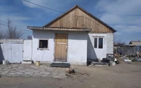 2-комнатный дом, 49 м², 6 сот., Крыжовниковая 88 — Кедровая за 3.5 млн 〒 в Павлодаре