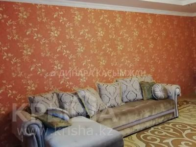 3-комнатная квартира, 80 м², 10/15 этаж, Шаймердена Косшыгулулы за 23.3 млн 〒 в Нур-Султане (Астана), Сарыарка р-н — фото 5