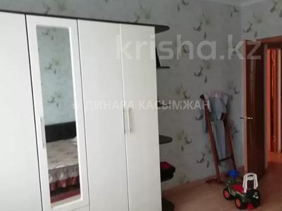 3-комнатная квартира, 80 м², 10/15 этаж, Шаймердена Косшыгулулы за 23.3 млн 〒 в Нур-Султане (Астана), Сарыарка р-н — фото 12