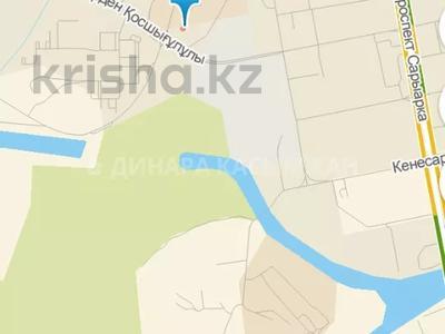 3-комнатная квартира, 80 м², 10/15 этаж, Шаймердена Косшыгулулы за 23.3 млн 〒 в Нур-Султане (Астана), Сарыарка р-н — фото 13
