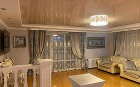 3-комнатная квартира, 109 м², 3/9 этаж, Сатпаева 15/3 за 55 млн 〒 в Усть-Каменогорске