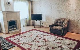 3-комнатная квартира, 90 м², 5/5 этаж посуточно, проспект Абылай-Хана 6 — Максима Горького за 10 000 〒 в Кокшетау