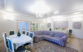 4-комнатная квартира, 163 м², 6/6 этаж помесячно, Саркырама 1/2 за 400 000 〒 в Нур-Султане (Астана), Алматы р-н