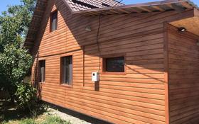 3-комнатный дом, 84 м², 6 сот., Южная 18 за 16.5 млн 〒 в Боралдае (Бурундай)