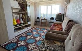 1-комнатная квартира, 31.5 м², 5/5 этаж, Раскова 7 за 5.2 млн 〒 в Жезказгане