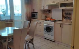 5-комнатная квартира, 100 м², 4/9 этаж, Жукова за 26 млн 〒 в Петропавловске