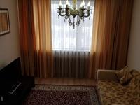 3-комнатная квартира, 90.8 м², 6/13 этаж помесячно