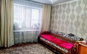 2-комнатная квартира, 41 м², 1/5 этаж, Самал за 8.4 млн 〒 в Талдыкоргане