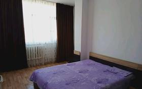3-комнатная квартира, 119.5 м², 4/5 этаж, 13 10б — Байтерек за 20 млн 〒 в Таразе