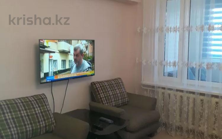 1-комнатная квартира, 35 м², 5/5 этаж помесячно, улица Утепова — Гагарина за 120 000 〒 в Алматы, Бостандыкский р-н