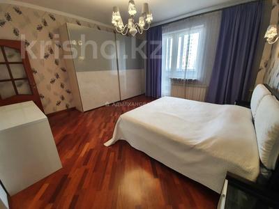 3-комнатная квартира, 160 м², 4/9 этаж, Богенбай батыра за 95 млн 〒 в Алматы, Медеуский р-н — фото 4
