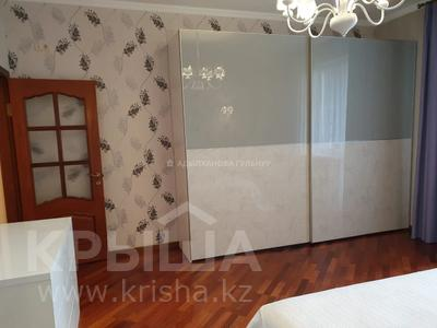 3-комнатная квартира, 160 м², 4/9 этаж, Богенбай батыра за 95 млн 〒 в Алматы, Медеуский р-н — фото 5