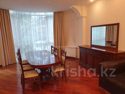 3-комнатная квартира, 160 м², 4/9 этаж, Богенбай батыра за 95 млн 〒 в Алматы, Медеуский р-н — фото 3
