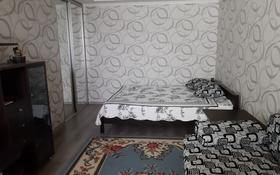 1-комнатная квартира, 33 м², 3/4 этаж, Макарова — Военторг за 7.9 млн 〒 в Таразе