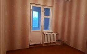 2-комнатная квартира, 52 м², 5/5 этаж, Аса 23 за 9.3 млн 〒 в Таразе