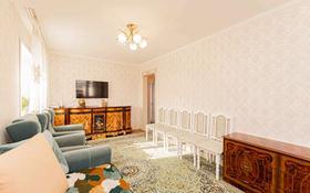 2-комнатная квартира, 80.7 м², 3/17 этаж, Тауелсиздик за 24.3 млн 〒 в Нур-Султане (Астана), Алматы р-н