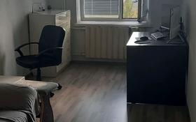 2-комнатная квартира, 41 м², 3/5 этаж, Молодежная 45 за 6.2 млн 〒 в Шахтинске