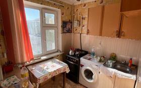 1-комнатная квартира, 35 м², 3/5 этаж, Казыбек би 20 за 6.8 млн 〒 в