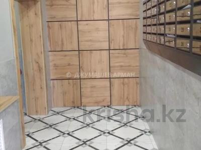 3-комнатная квартира, 120.2 м², 6/11 этаж, Казыбек би 43/9 за 53 млн 〒 в Алматы, Медеуский р-н — фото 10